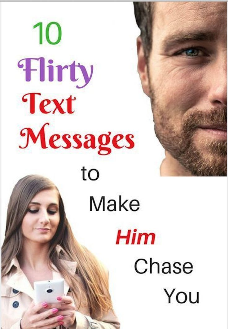 Park Art|My WordPress Blog_What Text Will Make Him Chase You