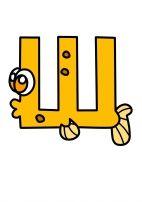 Иллюстрация буквы Щ