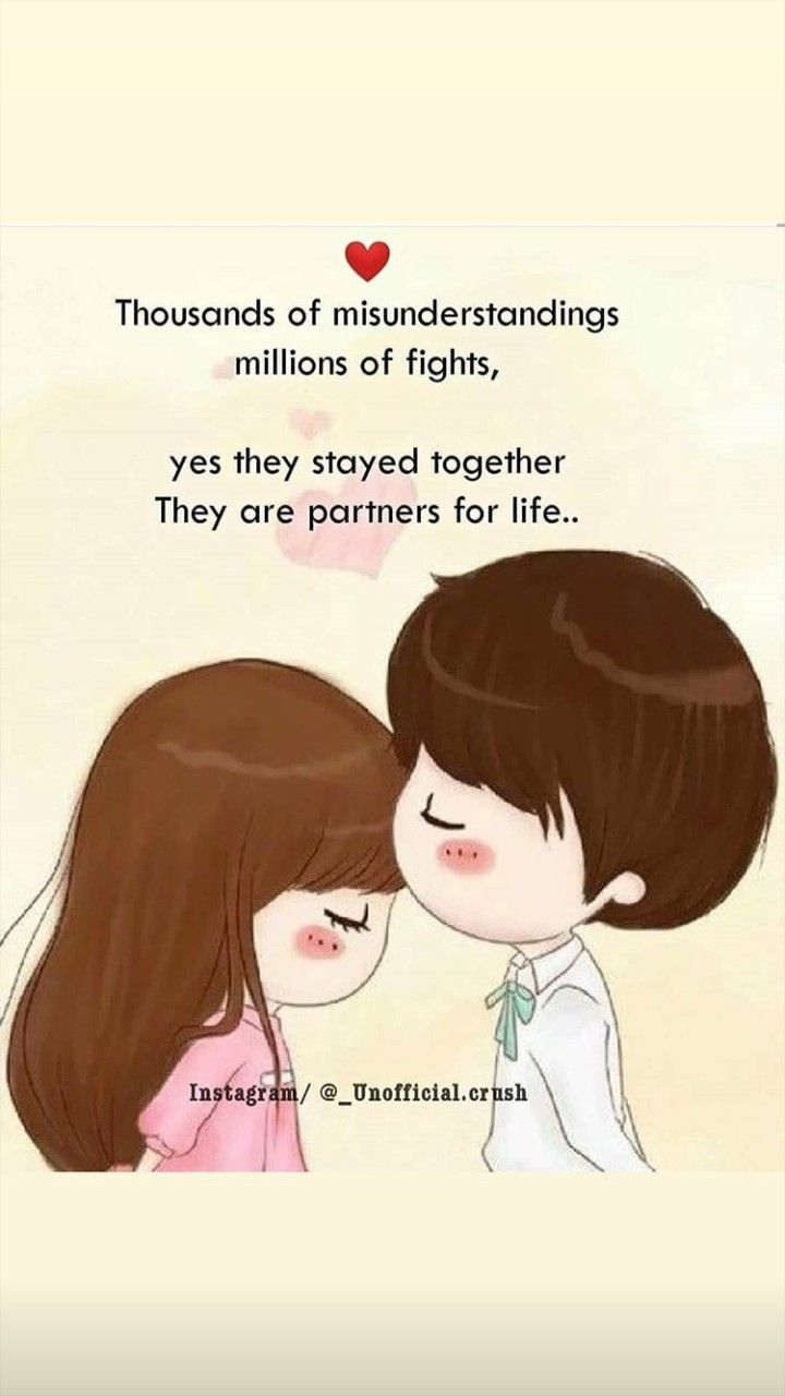 Pin By Bushra On Love Quotes Cute Disney Quotes Cute Funny Quotes Cute Love Cartoons