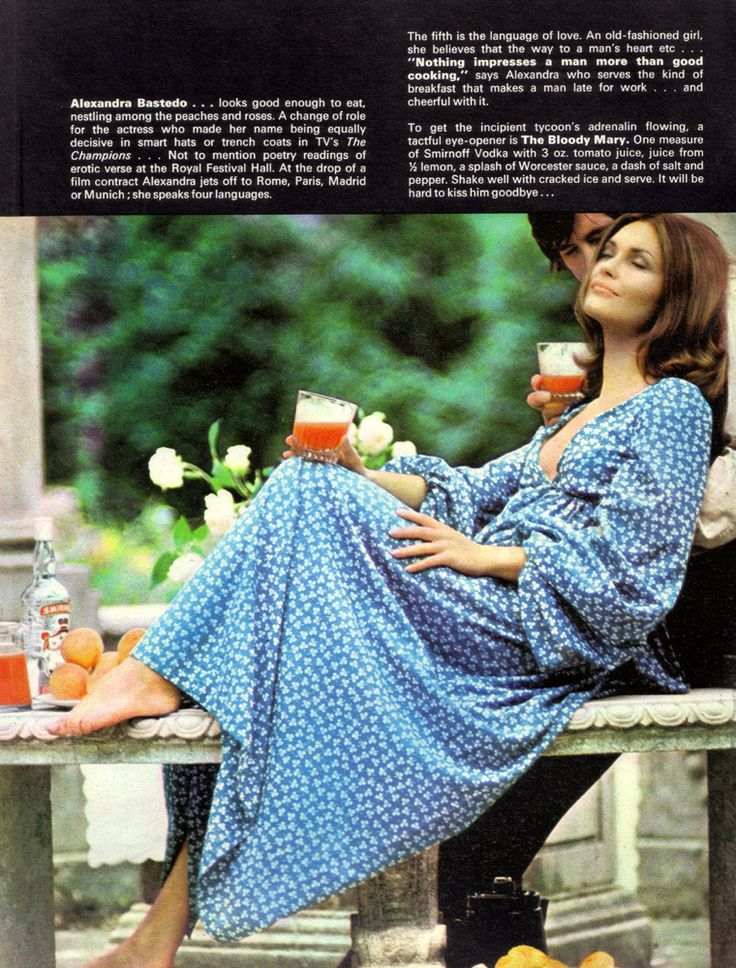 The Smirnoff guide to Seduction October 1972