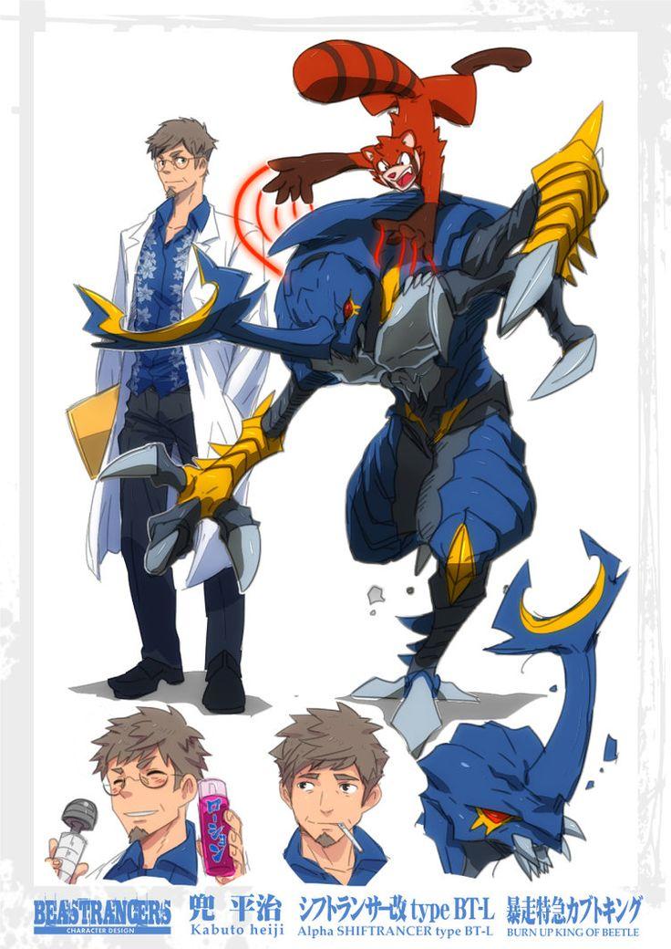 Beast Rancer Kabuto Heiji by javidavie on DeviantArt