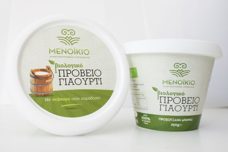 Menikio | Organic Yogurt - twomatch!
