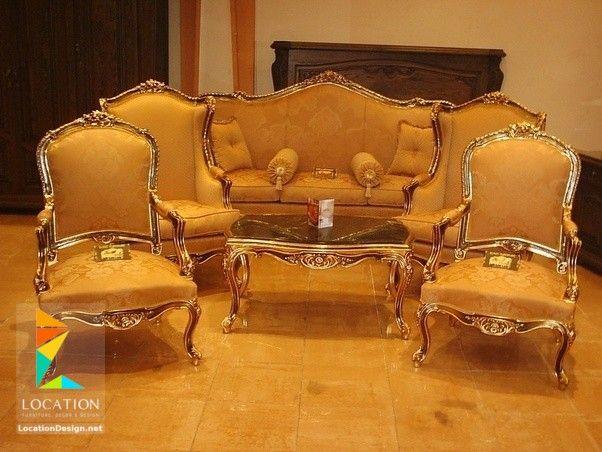 صالونات وانتريهات دمياط 2018 2019 Salon لوكشين ديزين نت Egyptian Furniture Medieval Furniture Furniture