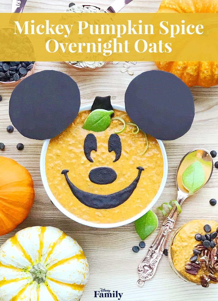 Now that fall has finally arrived, we can embrace all things pumpkin spice! Why not start the day off on the right foot with a healthy, filling cup of overnight oats? Not only is this breakfast tasty — it's also shaped like our favorite mouse! After one bite, your family is sure to ask for Mickey Pumpkin Spice Overnight Oats each morning this season. Click for the Mickey recipe.