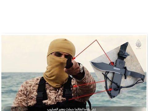شاهد مفاجأت عن مذبحة المصريين فى ليبيا