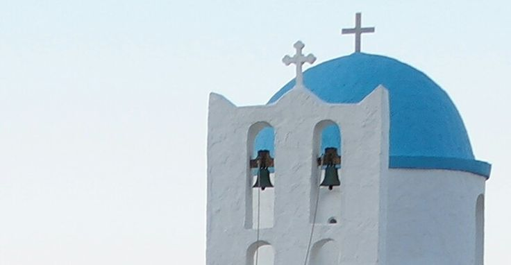 Church of the 7 Martyrs