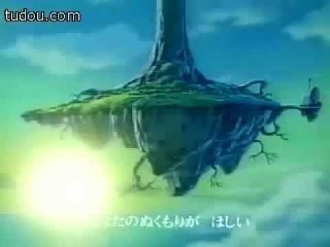 「十二戦支 爆烈エトレンジャー」 ED1