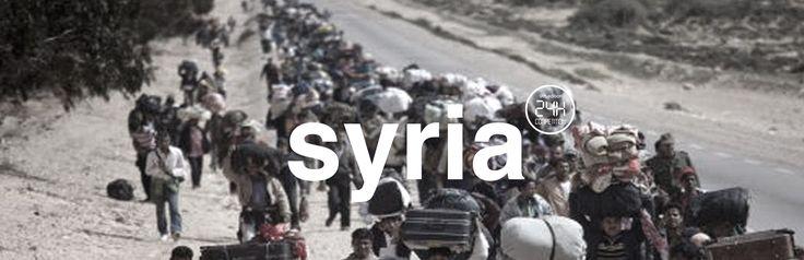 // syria //