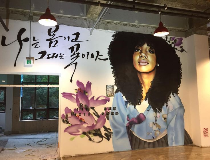 """27-year-old Korean graffiti artist Royal Dog is creating stunning murals of black women in the traditional Korean hanbok. It is not clear whether these murals are designed to represent Afro-Korean women, or if they are simply black women reimagined in traditional Korean attire. The murals, which appear in both California and Korea, often include inspirational text. One reads """"a flower has bloomed"""" another """"you will be a blessing."""""""