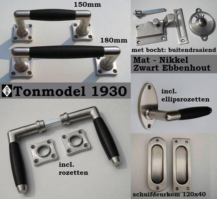 GBT Bonomi Raam en Deurbeslag SKG** - Deurkrukken Jaren 30: http://link.marktplaats.nl/a1000321868