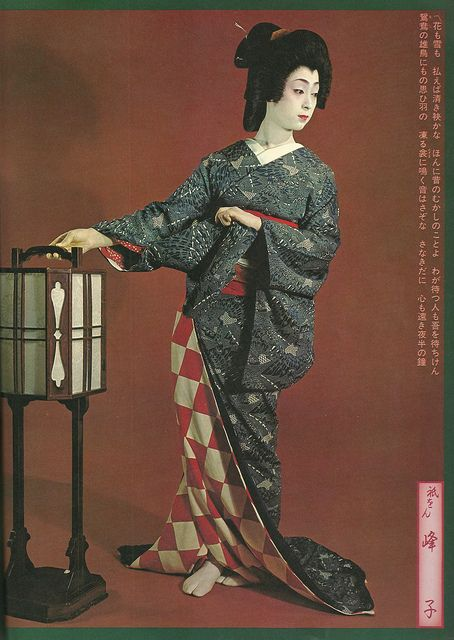 Mineko Iwasaki 1960 38 best images about M...