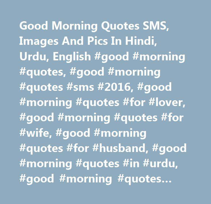 good morning urdu - photo #33