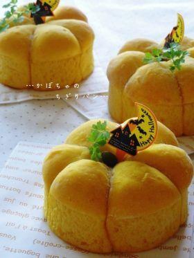 「【ハロウィン】かぼちゃみたいなちぎりパン」ChococoHS | お菓子・パンのレシピや作り方【corecle*コレクル】
