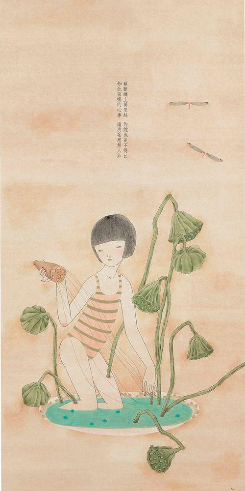 Joey Ka-yin Leung Art Experience:NYC http://www.artexperiencenyc.com/social_login