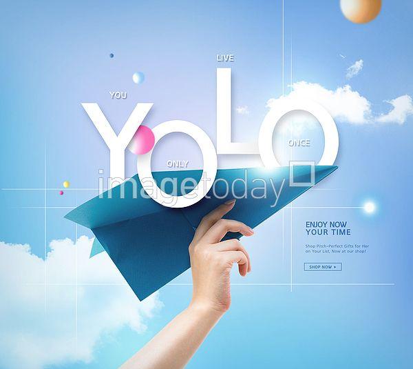 psd 이미지 디자인 욜로라이프 욜로 라이프스타일 디자인소스 블루 이슈 트렌드 키워드 종이비행기 타이포그라피 하늘 합성이미지 image design yololife yolo lifestyle design source blue issue trend keyword typography sky 이미지투데이 통로이미지 #imagetoday #tongroimages