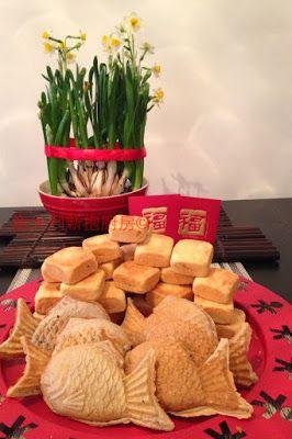 意大利新抱廚房 La Cucina del Cuore : Taiwanese pineapple cake 台灣鳳梨酥