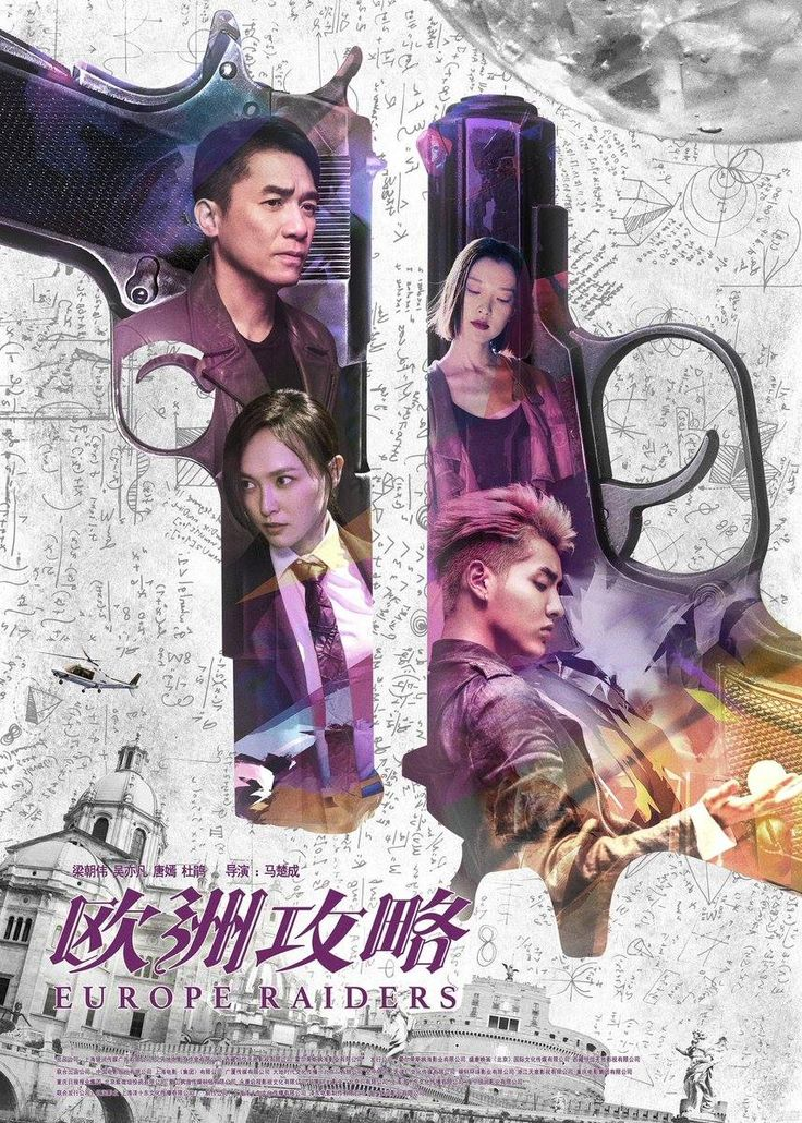 M.A.A.C.   –  JEEJA YANIN Joins TONY LEUNG CHIU WAI In EUROPE RAIDERS. UPDATE: First Trailer