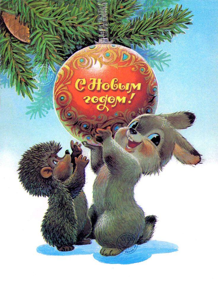 Зайчоной и ежик с елочным шаром