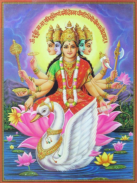 Goddess Gayatri - (Poster with Glitter) (Reprint on Paper - Unframed))