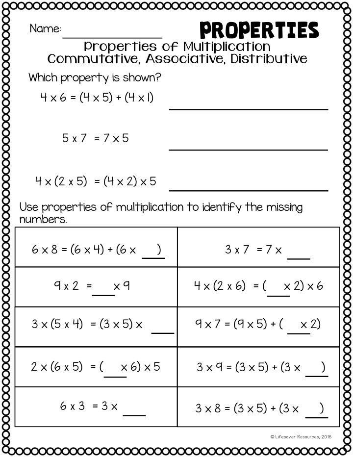 Multiplication Properties Of Exponents Worksheet Properties Of Multiplication Practice Print Properties Of Multiplication Multiplication Worksheets Commutative