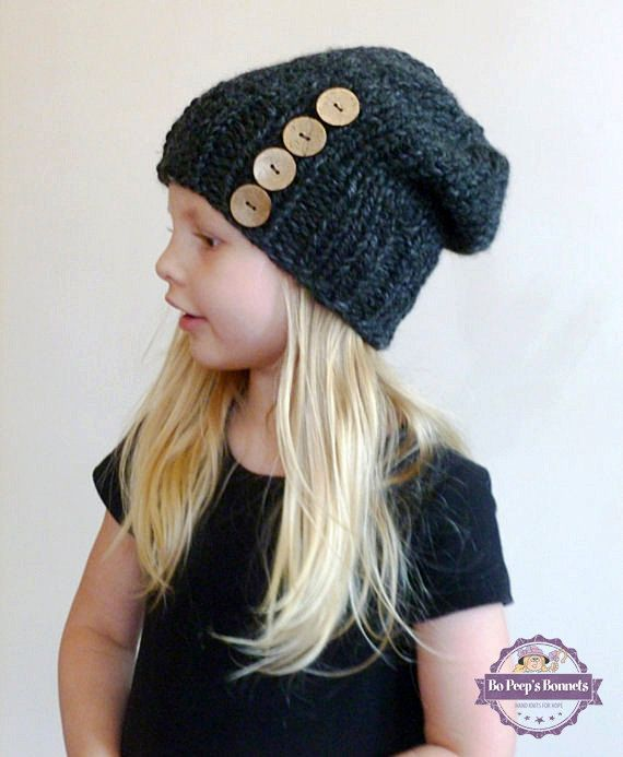 Toddler Hipster Slouch Beanie ANY COLOR with Four Natural Coconut Buttons, Girls Slouchy Hat, Slouch Beanie Boys Kids Children Knit Hat