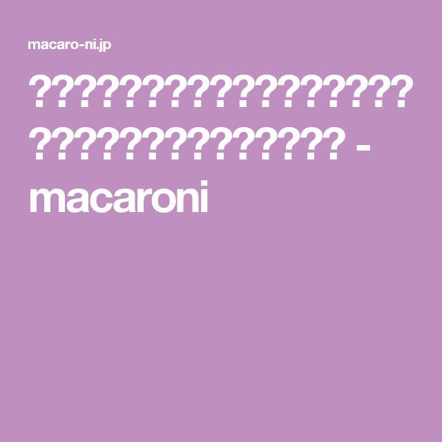 枝豆がワインのお供に大変身!クリスピーパルメザン枝豆のレシピ★ - macaroni