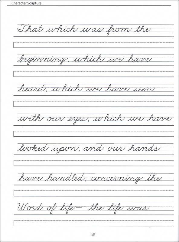 Scripture Character Writing Worksheets Zaner-Bloser ...