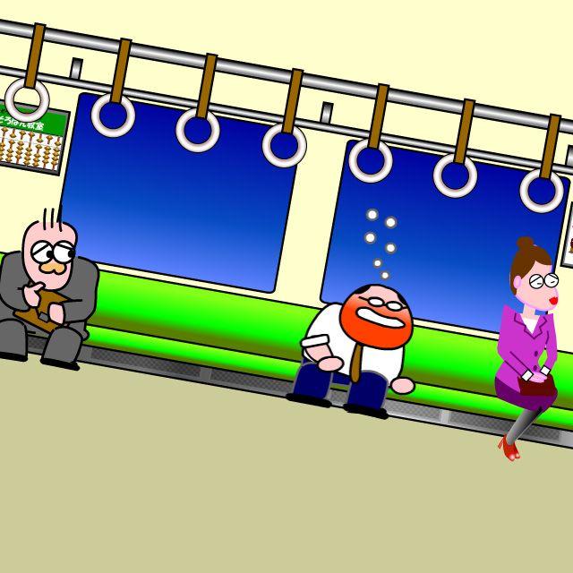 『こっくり電車おじさん』 週明けから飛ばしすぎないようにっ。今週もボチボチいきましょう~。 (^^;