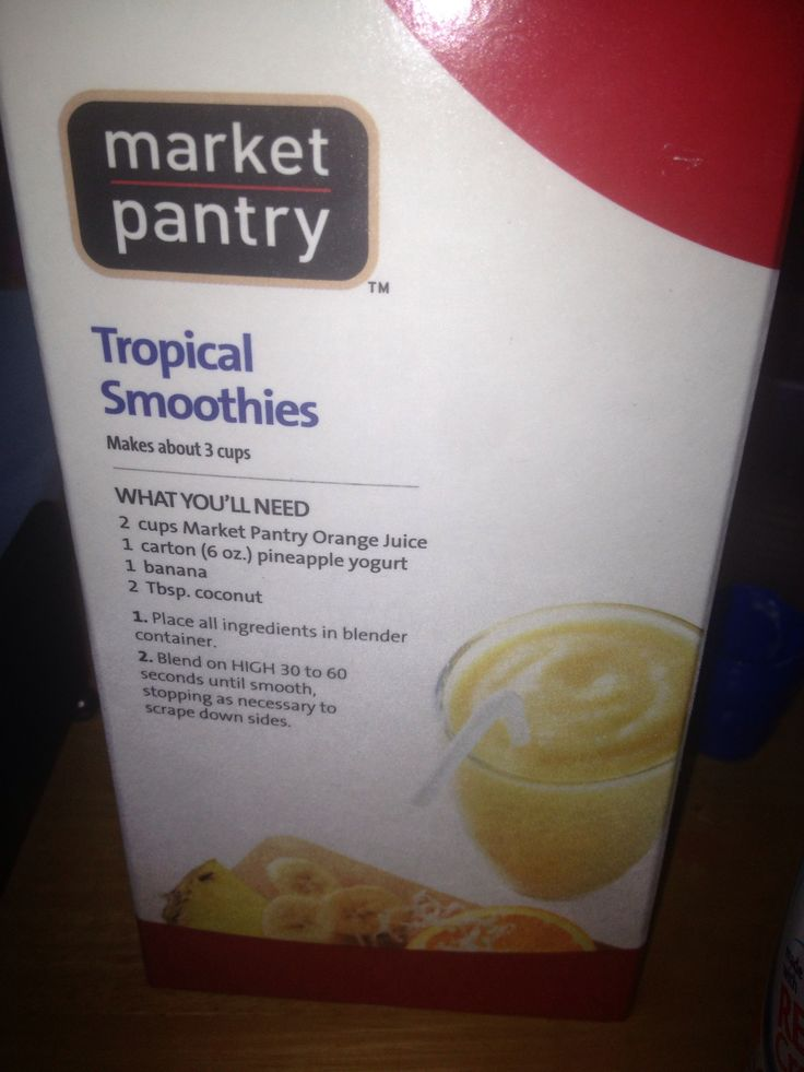 Yogurt Smoothie Market