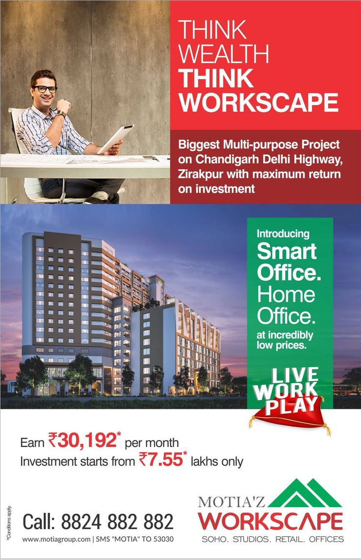 Time to invest in the new Commercial Hub of Zirakpur #RoyalBusinessPark #WORKSCAPE