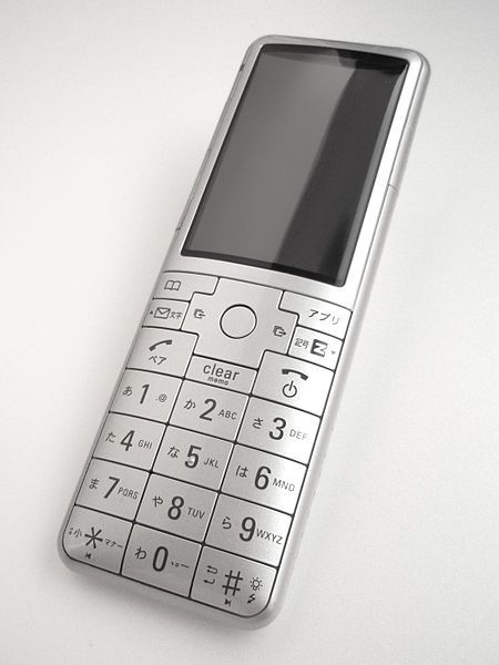 Japanese Mobile Phone