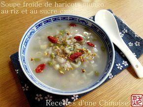 Soupe froide de haricots mungo au riz et au sucre candi 冰糖绿豆粥 bīngtáng lǜdòu zhōu