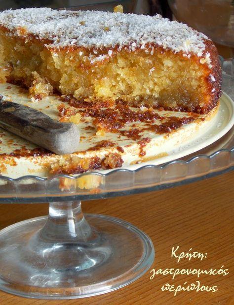 Σιροπιαστό κέικ καρύδας χωρίς αυγά και βούτυρο | Κρήτη: Γαστρονομικός Περίπλους