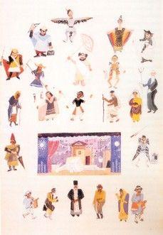Σκηνικό του Kάρολου Kουν για τους Όρνιθες και τον Πλούτο του Aριστοφάνη. Kολέγιο Aθηνών, 1936.