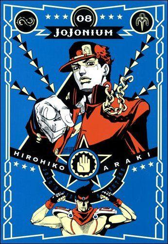 JOJONIUM 8 ジョジョの奇妙な冒険 [函装版] (愛蔵版コミックス)