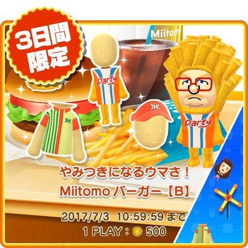 Miitomo - content update for June 29th 2017   Deliciously Mouthwatering! Miitomo Burger Miitomo Drop stages  - Starfall Jester Hat and Outfit - Sweet and Sour Apple Wig and Outfit - Monotone Metronome Hat and Monochrome Metronome Suit  Note: These items will be distributed when Miitomo is launched after 30/6/2017 4:00 (six items planned).  - Big Hamburger Hat - Big Hamburger Costume - Drink Straw - Drink Cup - Chips Hat - Chips Costume - Fast Food Employee Visor - Fast Food Employee Shirt…