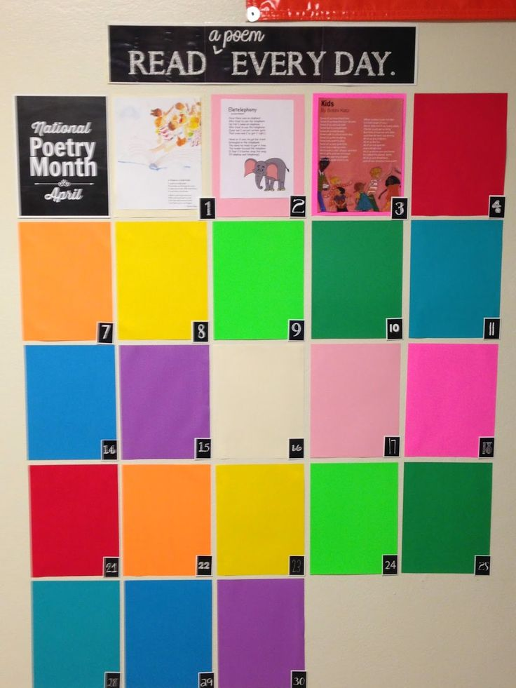 "This is a ""poetry calendar"" that can hang in a classroom during April (poetry month). Every day, the teacher can read a poem to the students, and then post it on the calendar for them to go back and review later. A very cute idea to celebrate poetry month in the classroom."