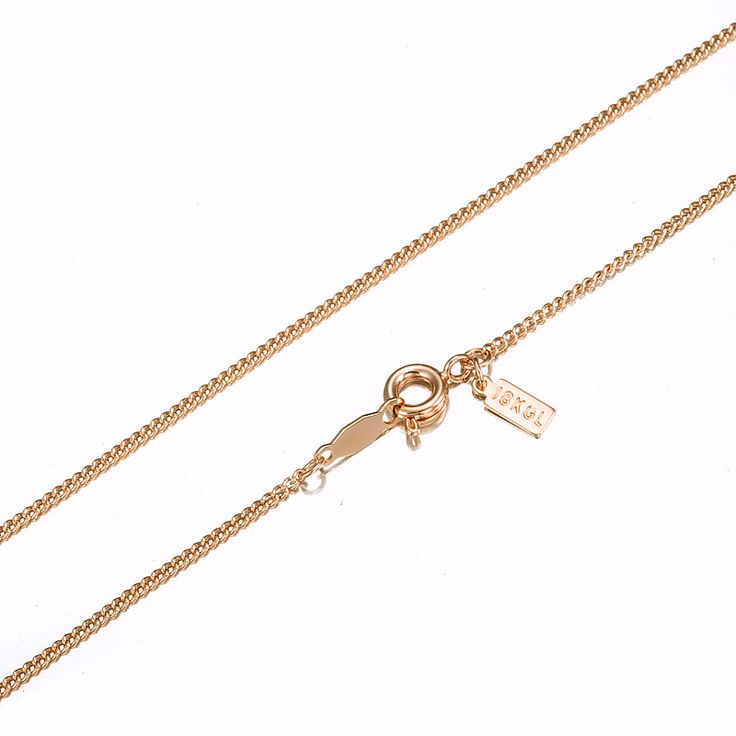 18ct Rose Gold Layered Fine Plain Chain Necklace | Allure Gold