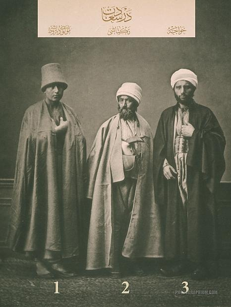 Mevlevi Dervish, Bektashi Dervish and Mullah: Istanbul 1873    Clothing from Istanbul, Ottoman Empire. 1873. 1-Mevlevi dervish 2-Bektashi dervish 3-Mullah (chief judge).