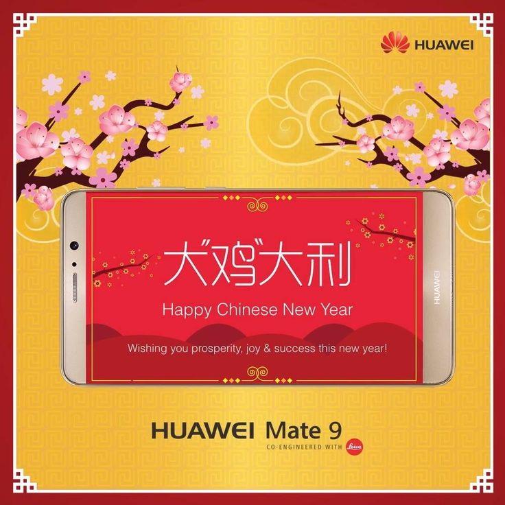 Buka peruntungan dan kesempatan baru di tahun ayam ini. Segenap keluarga besar Huawei mengucapkan Selamat Tahun Baru Imlek. Gong Xi Fa Cai, Xin Nian Kuai Le!