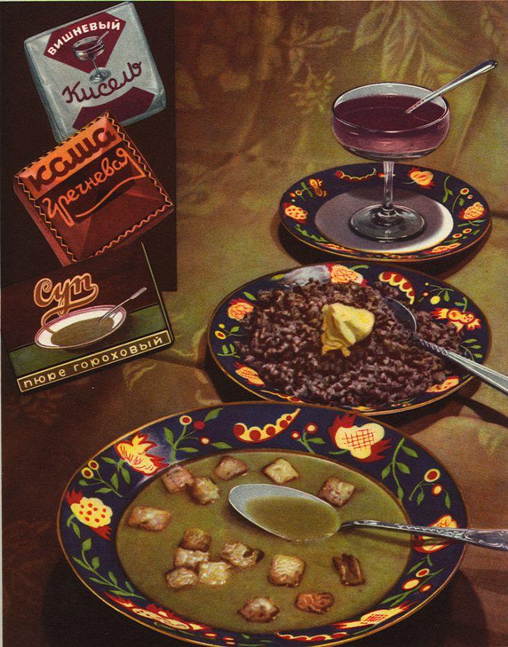 Soviet Food Poster