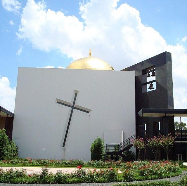 university of st thomas houston tx chapel of st basil epic