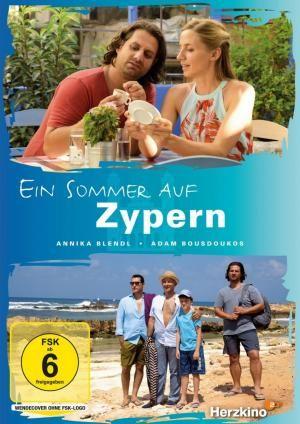 Verano en Chipre (TV)