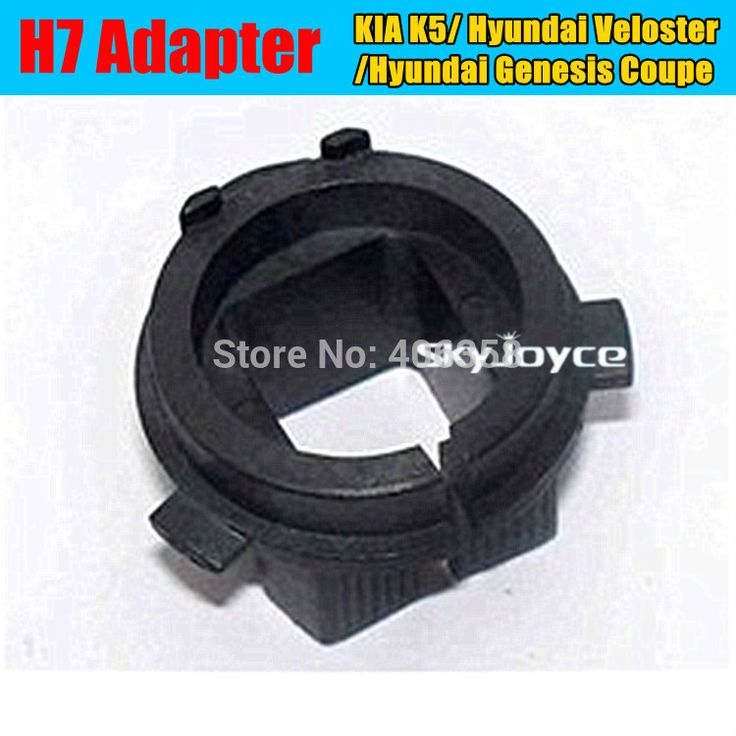 20 X H7 Adapters Holders Base socket  for KIA K5 Hyundai Genesis Coupe & Veloster car styling Accessories HID Xenon Bulbs Lamps