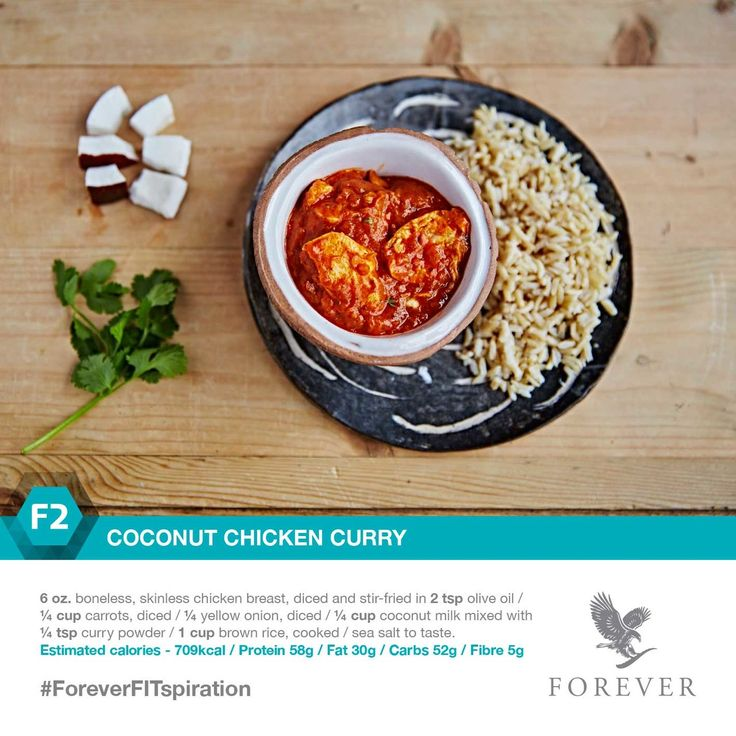 Our Coconut Chicken Curry is super quick to whip up - dinner need not be dull with #FIT.