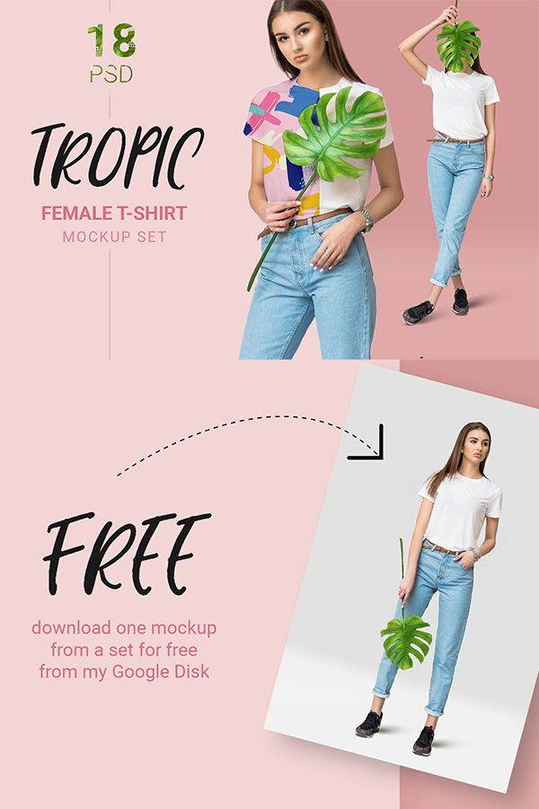 Free Download Female T Shirt Mockup For Presentation Own Pattern
