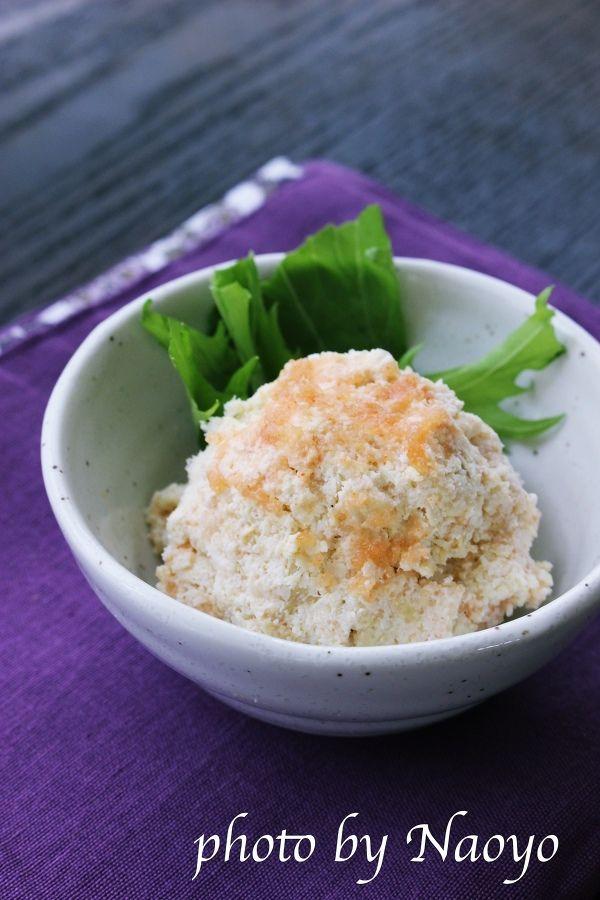 OKARA POTATO SALAD, 3分でできる!おからのポテトサラダ風 (mentaiko, mayo, mizuna)
