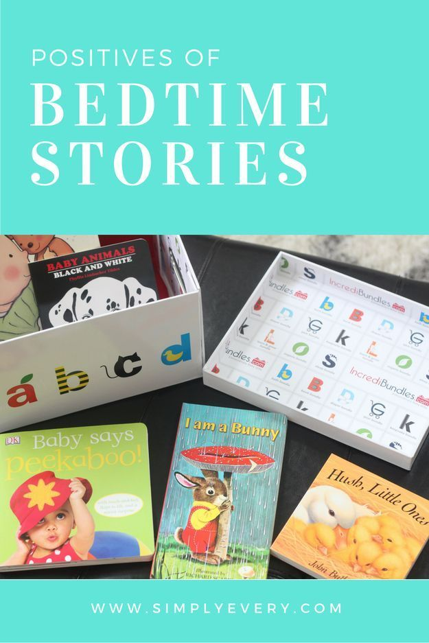 mom life, parenting, reading, bedtime routine, routines for kids, bedtime stories, benefits of reading, reading with kids, bedtime stories, bedtime, bedtime routine