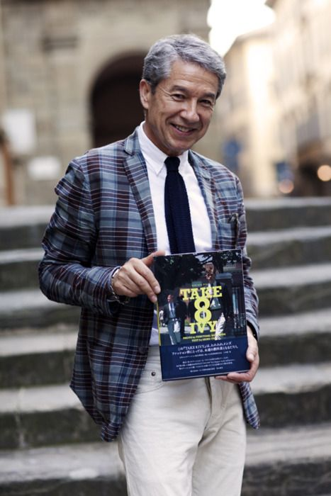 dropdeadprep: The Sartorialist: Shiro Itoh of Take Ivy, Florence Rejoice, trads and Ivy style enthusiasts! The next edition ofTake Ivyison the way. If you're wondering what the '8' stands for, it appears that it represents the eight Ivy League schools.