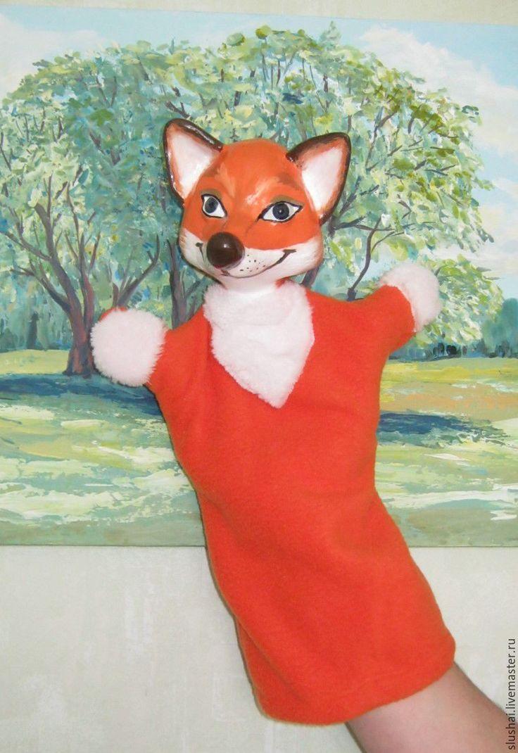 Купить Лисичка. Перчаточная игрушка в интернет магазине на Ярмарке Мастеров